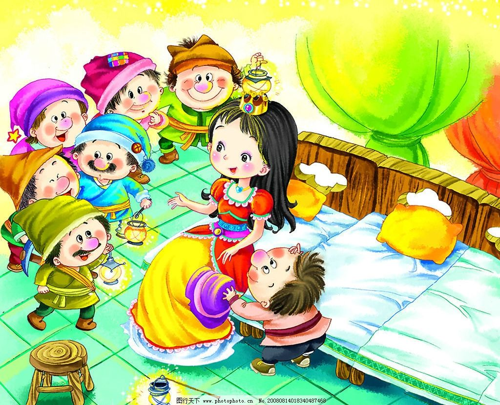 白雪公主与七个小矮人 白雪公主 七个小矮人 卡通 卡通人物 动漫 童话故事 童话 公主 小矮人 可爱 动漫动画 动漫人物 设计图库 300DPI JPG
