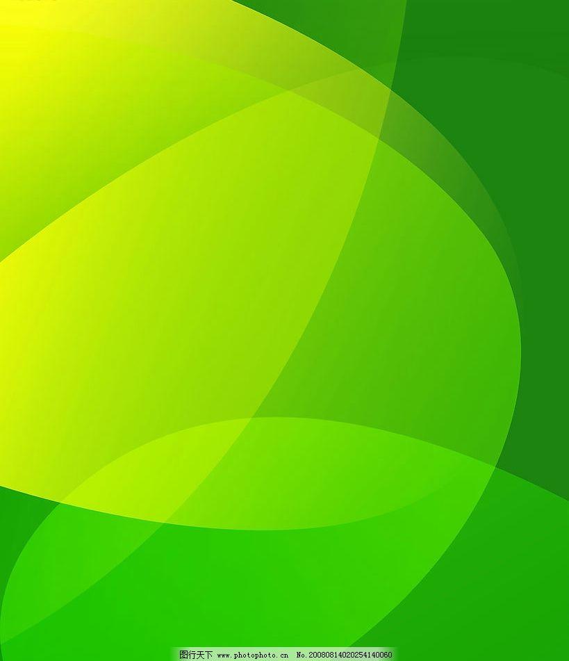 抽象底纹绿 底纹 线条 绿色 底纹边框 背景底纹 抽象底纹 设计图库
