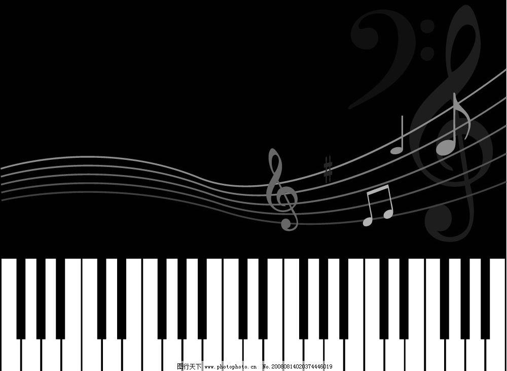 音符的画法步骤