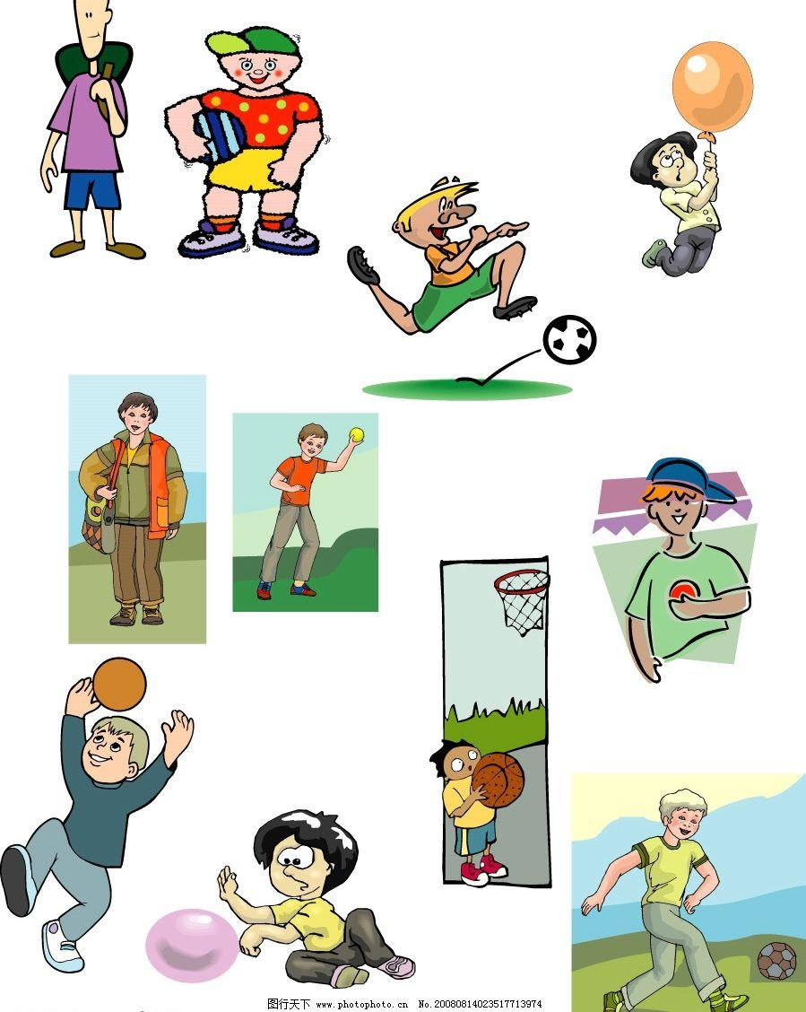 矢量人物 卡通人物 儿通 球 儿童幼儿 矢量图库 ai