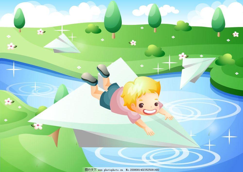 韩国矢量卡通人物 蓝天白云 云彩 卡通 儿童 人物 飞机 绿地 星星