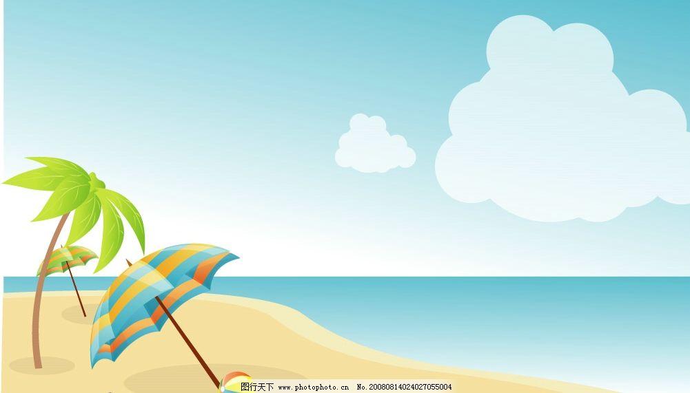 海边 椰树 遮阳伞 蓝天 白云 海 卡通 风景 自然景观 自然风景 矢量