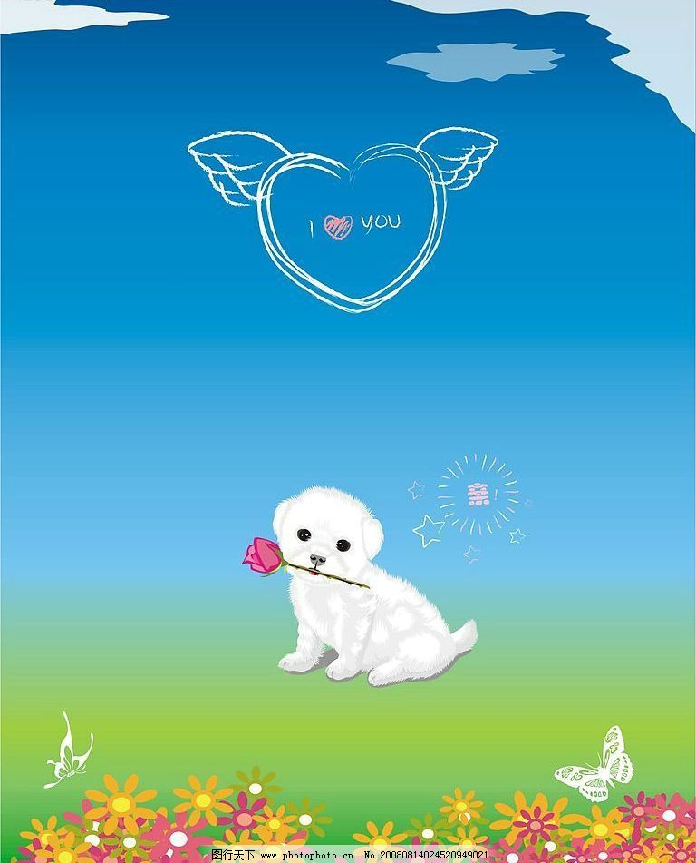 可爱狗狗 白色狗狗 蓝天白云 玫瑰花 小花 蝴蝶 心形图案 天使翅膀