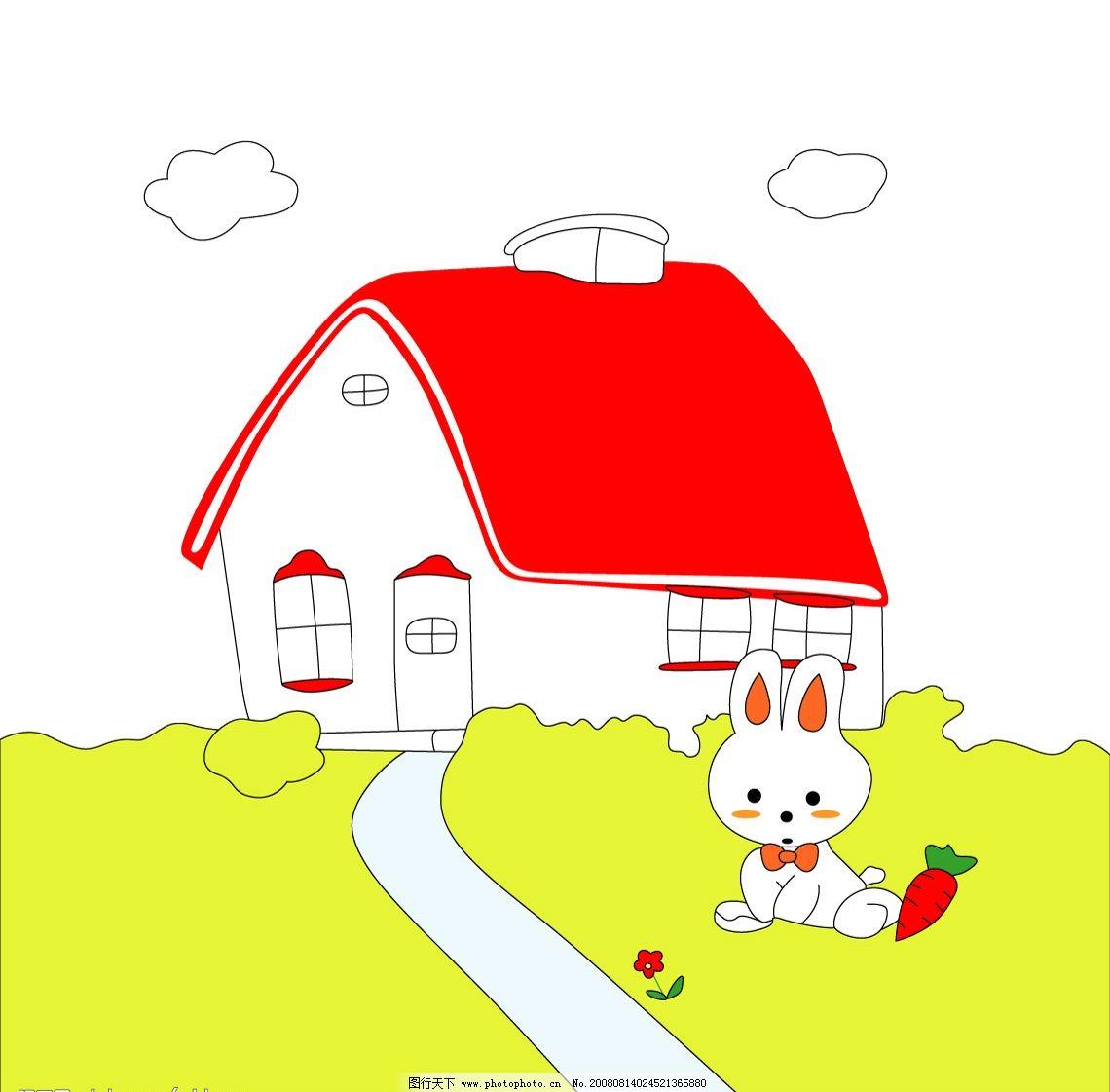 可爱小白兔 白兔 胡萝卜