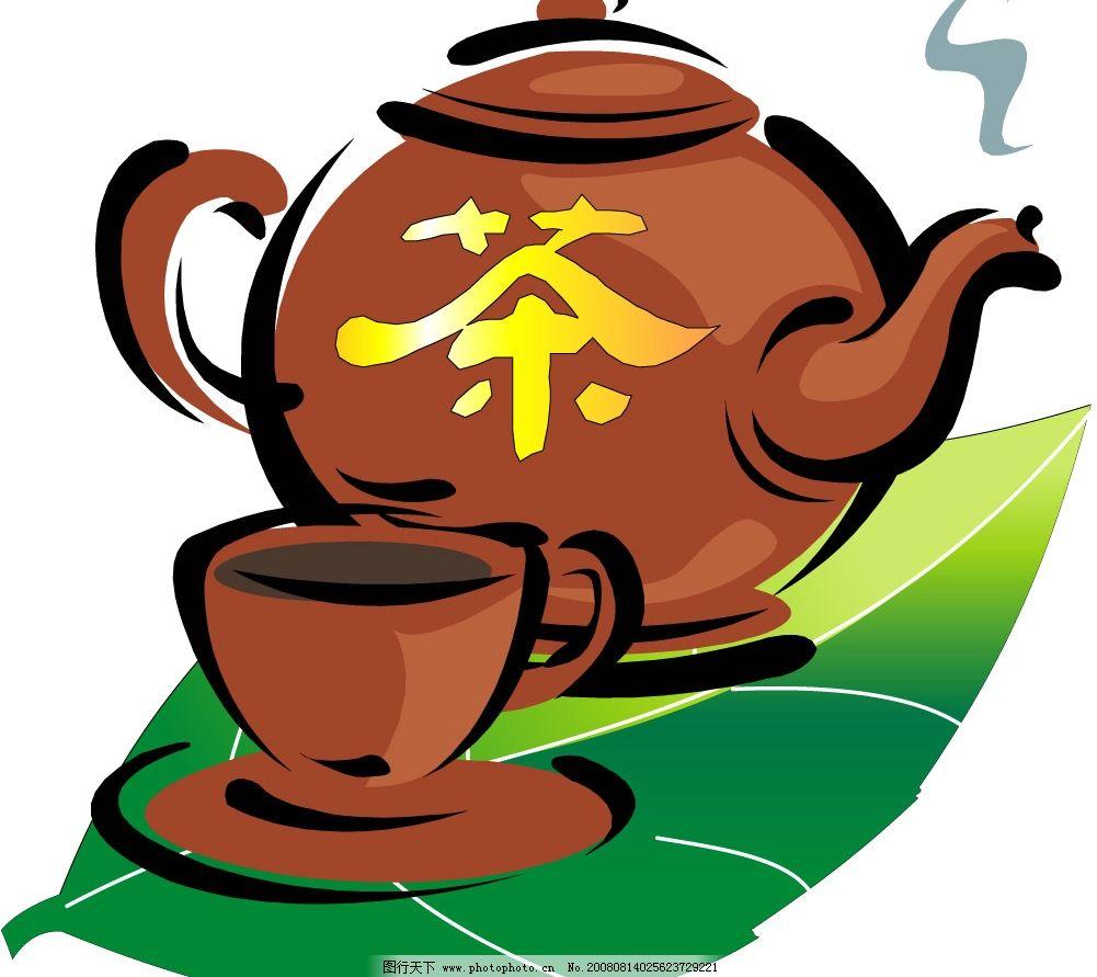 精致茶壶 茶壶 茶 茶具 生活百科 餐饮美食 矢量图库 cdr