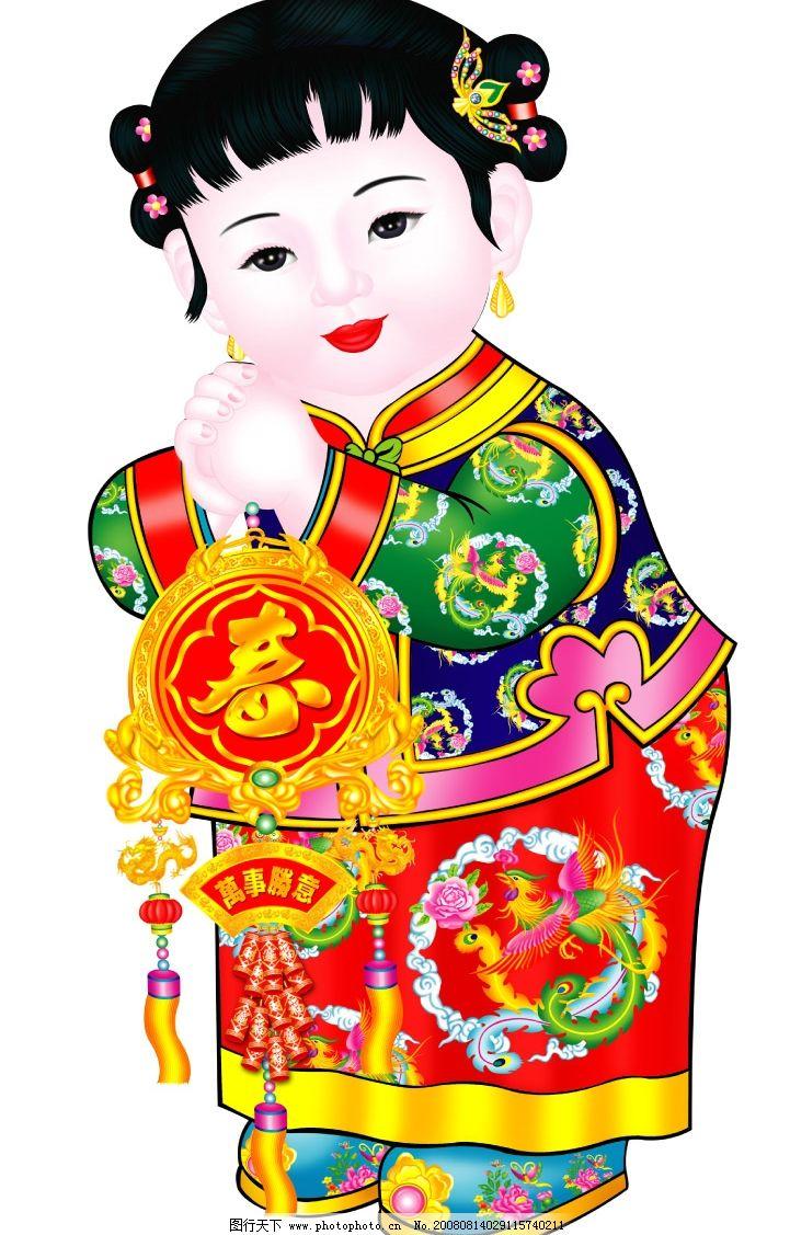 模板人物雪糕,年画广告设计图片包装设计女孩a模板女生搭配图片