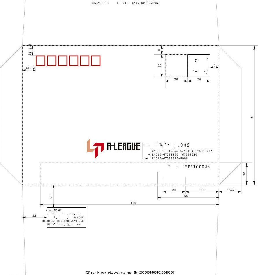 信封规格 信封 广告设计 其他设计 矢量图库 cdr
