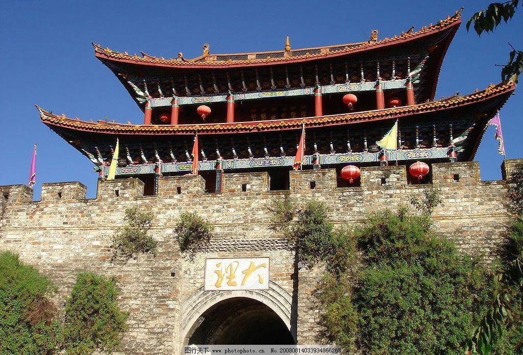 云南风景 大理 古城楼 城墙 城门 旅游摄影 国内旅游 摄影图库