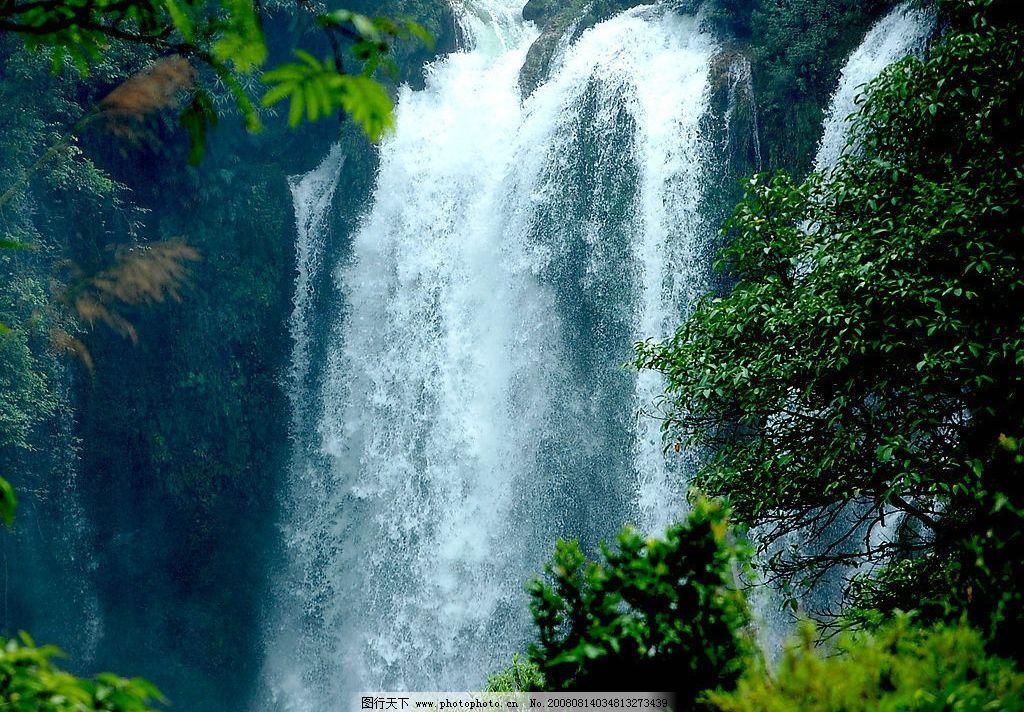 德天瀑布 瀑布 自然景观 自然风景 摄影图库 300dpi jpg