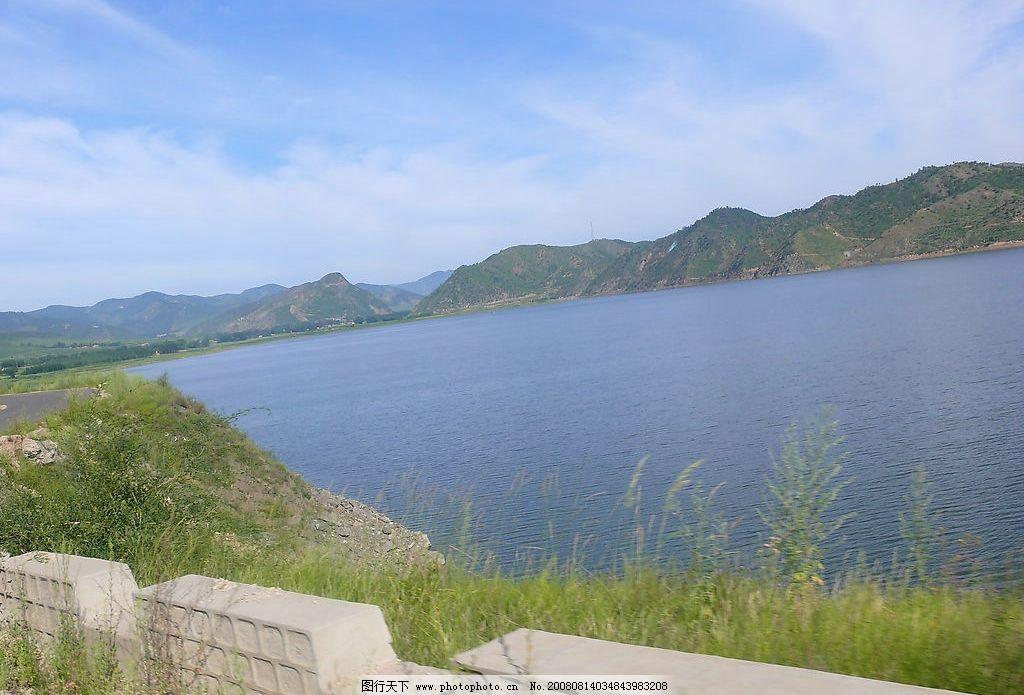 赤峰黑里河风景 水 摄影图库