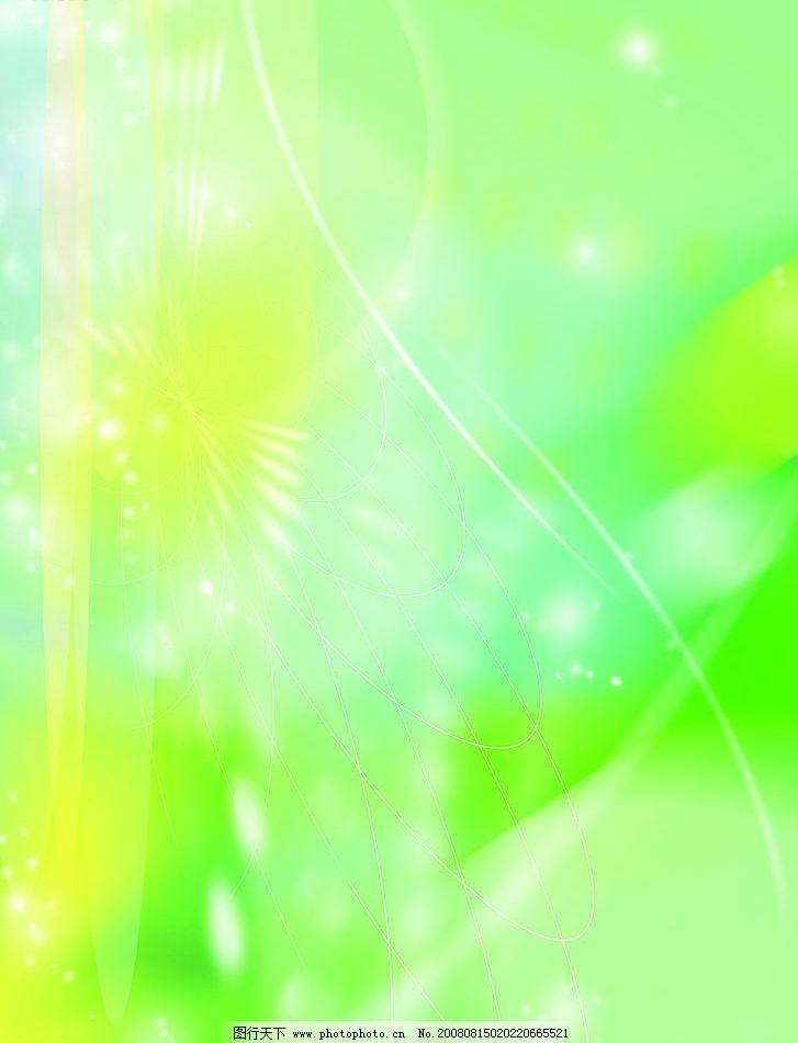 绿叶 设计 矢量 矢量图 树叶 素材 植物 桌面 727_951 竖版 竖屏 手机