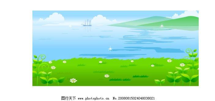 恬静草原河水矢量图片