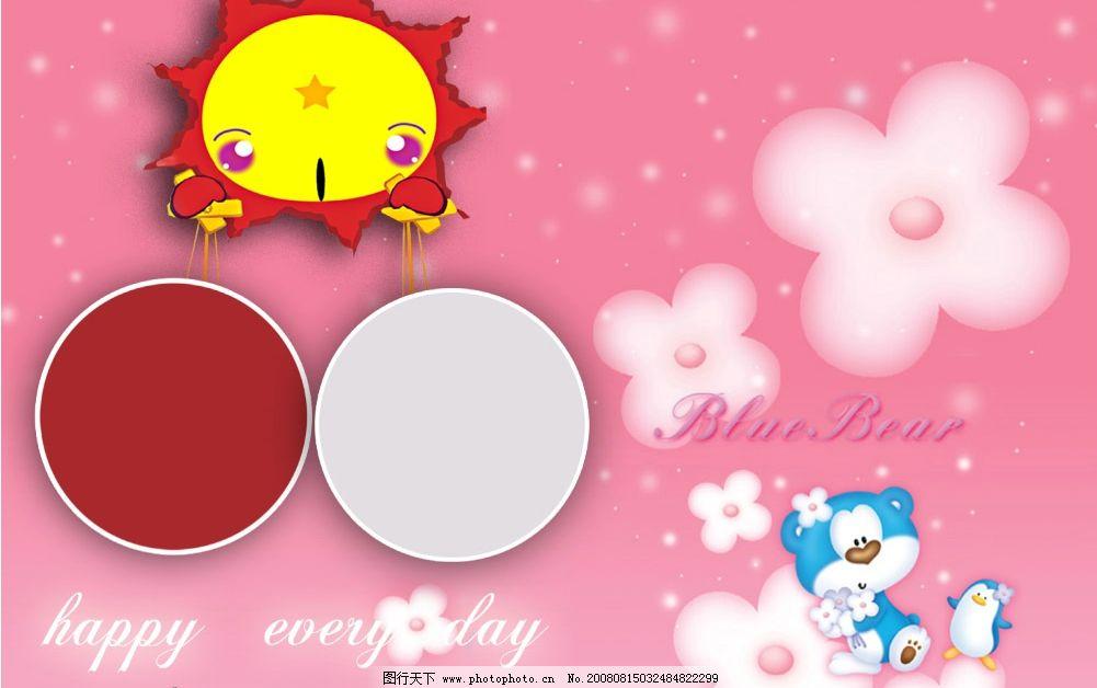 亲亲宝贝 happy everyday 卡通月亮 两个圆形框框 花瓣 摄影模板 儿童