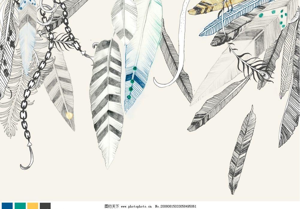 热带 植物 叶子 锁链 素描 饰品 图案 印花 psd分层素材 人物风景设计