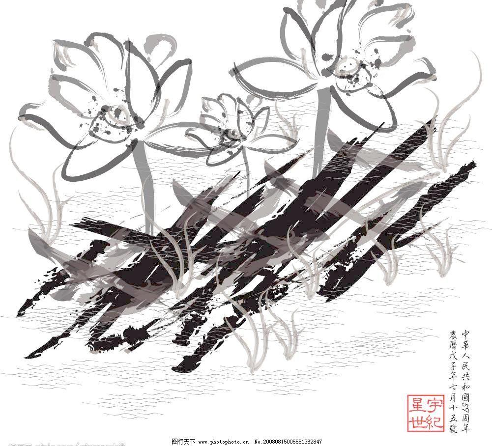 小荷才露尖尖角 荷花 黑白画 美术绘画 山水画 矢量图库 文化艺术