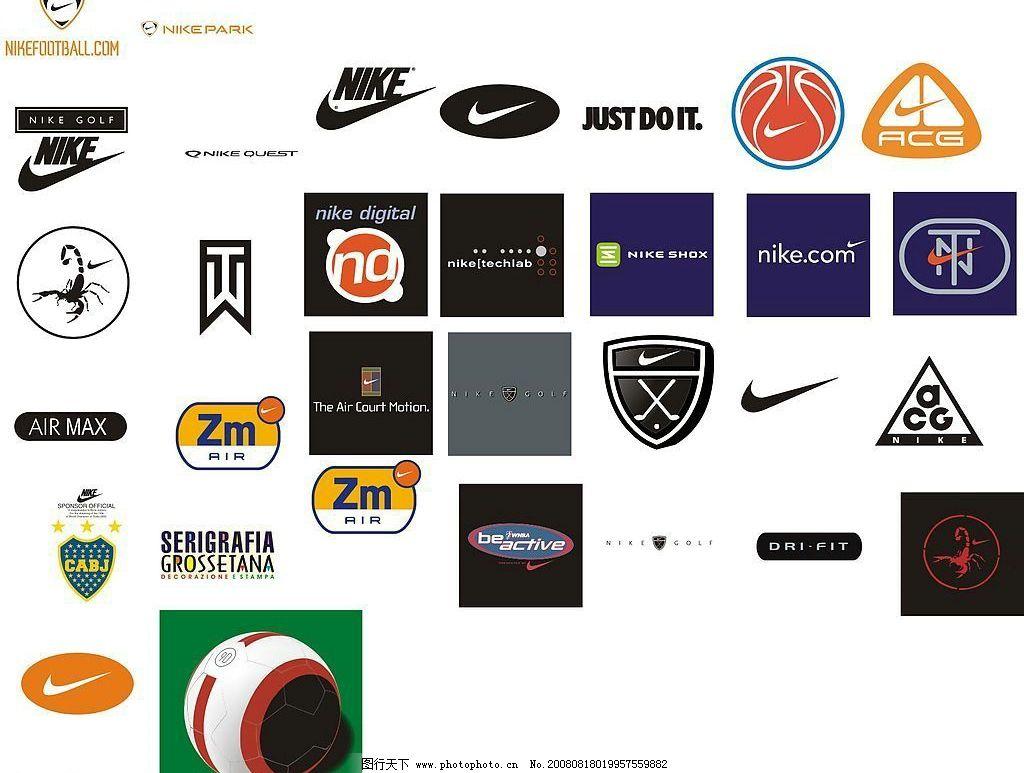 纹绣店名logo设计图片展示