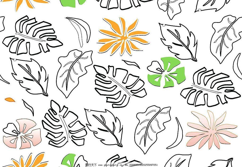 花样底纹 叶子 连续纹样