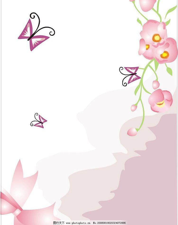 蝴蝶与花 紫色的蝴蝶 粉红的花 底纹边框 花纹花边 矢量图库 cdr