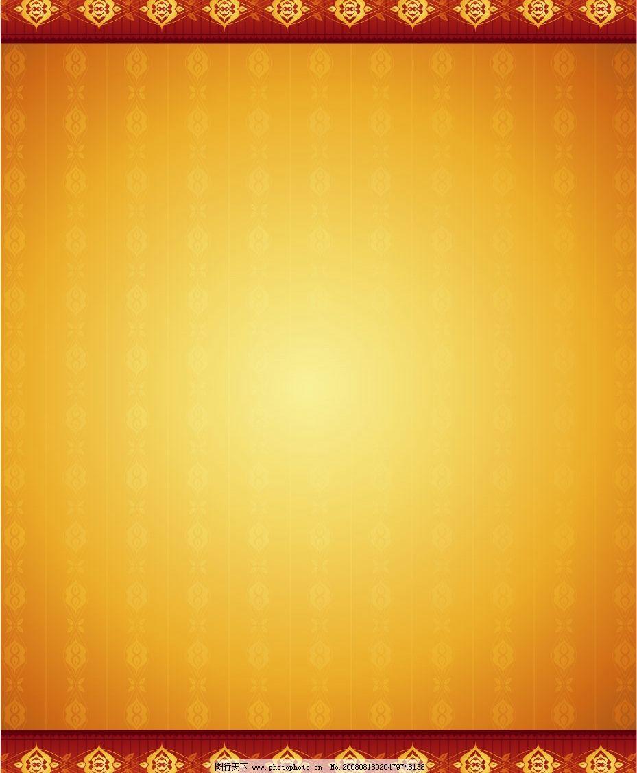 矢量华丽花边 花纹 欧式花边 金色花纹 边框 底纹边框 边框相框 矢量