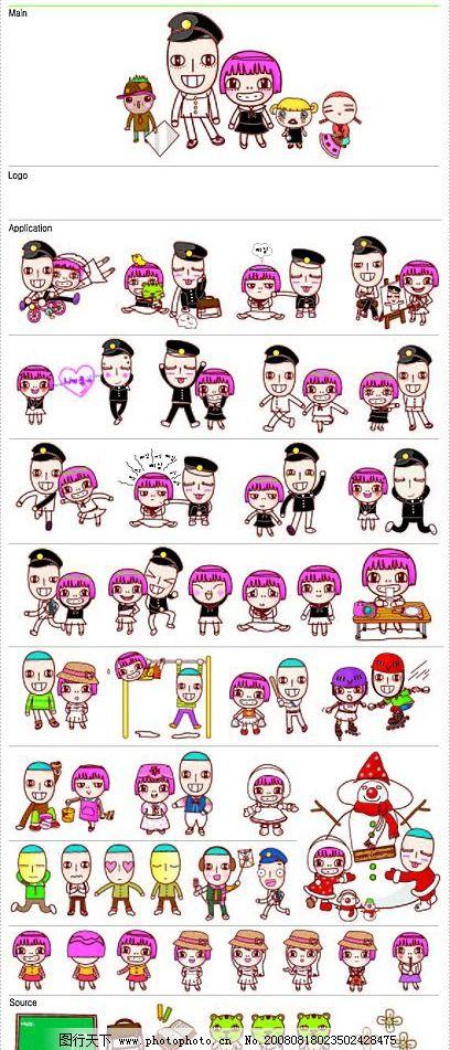 韩国可爱娃娃图片 娃娃 矢量人物 儿童幼儿 韩国可爱娃娃 矢量图库 ai