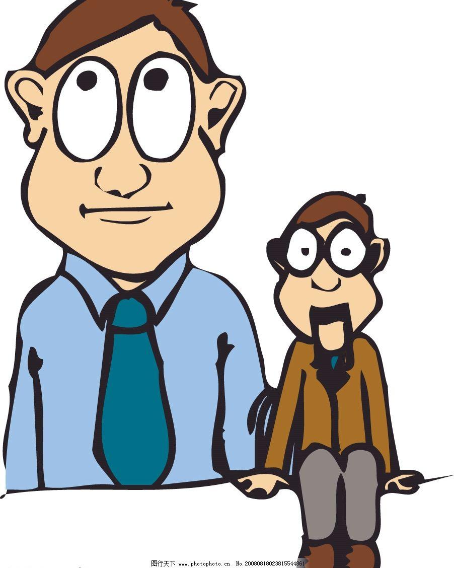 wmf男人 眼睛领带 男人 眼睛 领带 矢量人物 男人男性 人物 矢量图库