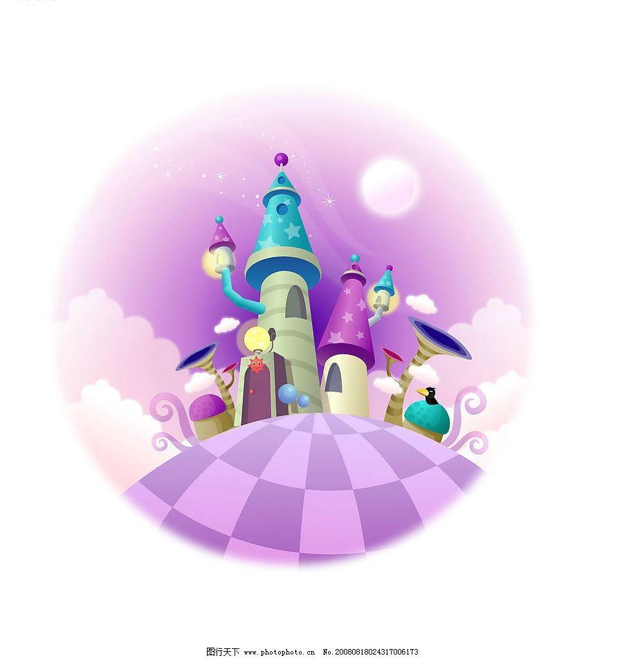 古堡 卡通风景 其他矢量 矢量素材 矢量图库 广告设计模板 其他模版