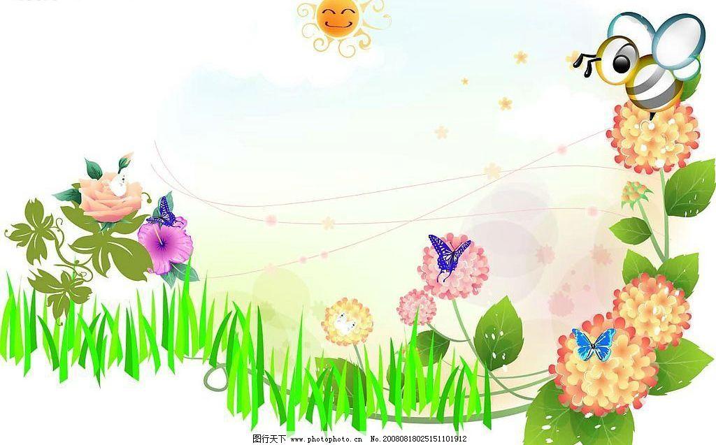 小蜜蜂 蝴蝶 太阳 小草 小蜜蜂采蜜忙 生物世界 昆虫 矢量图库 ai