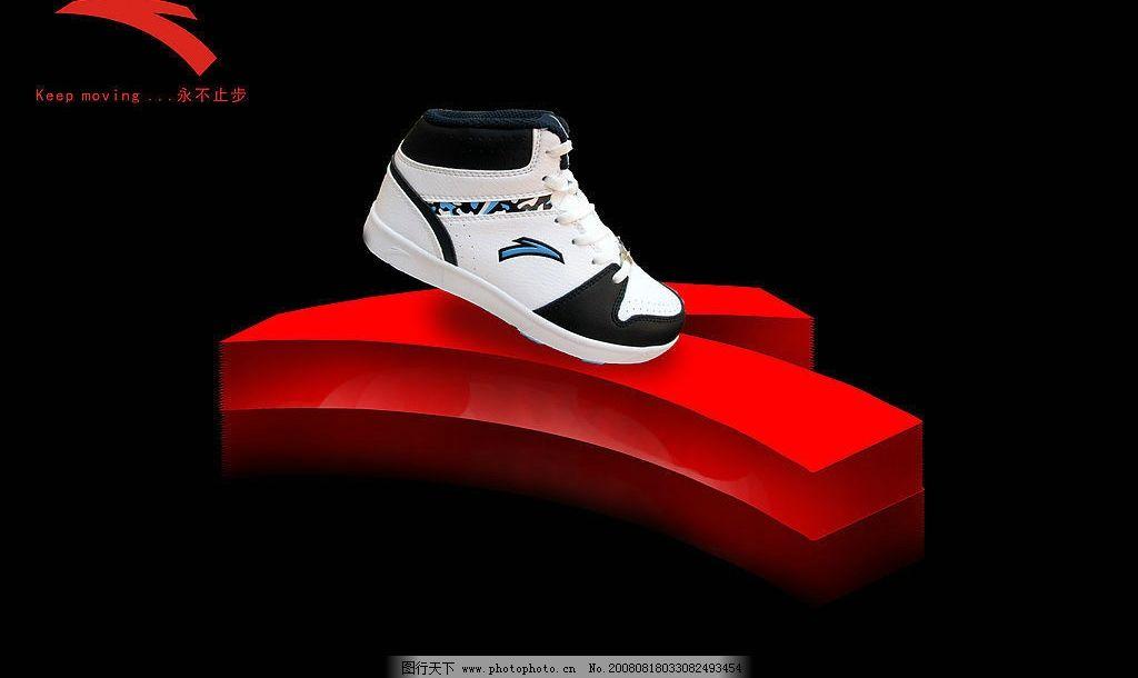 安踏立体标志 安踏标志 安踏鞋子 立体标志 psd分层素材 psd特效图片