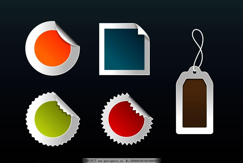 按钮 web2   其他矢量 矢量素材 矢量图库 eps