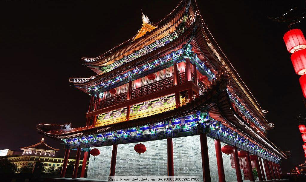 西安古城南门图片
