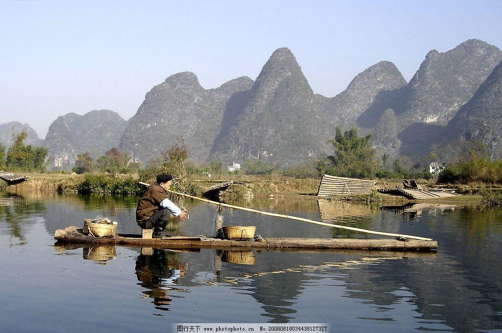 捕鱼的老人图片,山水 蓝天 垂钓 渔网 鱼篓 自然风景