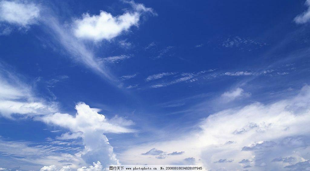 天空 黄超 素材 摄影      风光 清晰 自然景观 自然风景 摄影图库