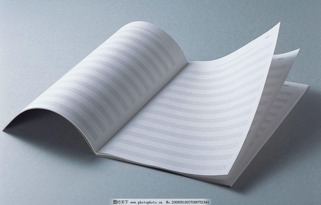 纸皮素材 纸皮素材图片 翻开的本 笔记本 五线谱 生活百科 生活素材