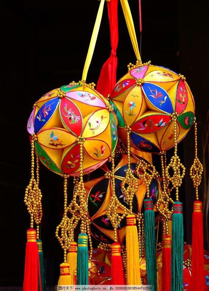 绣球 广西 壮族 文化艺术 传统文化 摄影图库 72dpi jpg