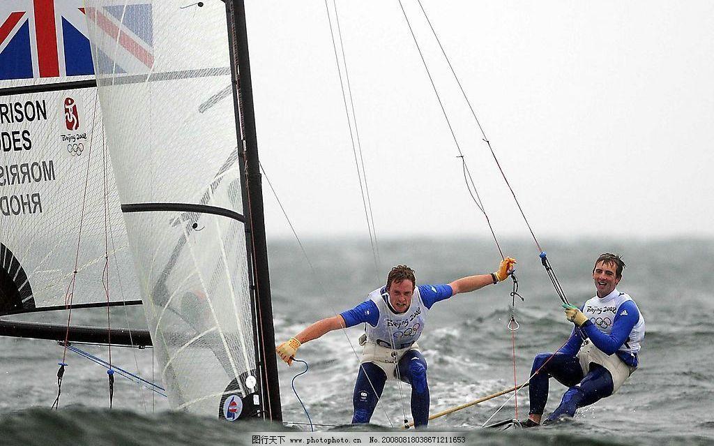 奥运帆船赛 北京奥运 青岛 帆船 逐浪 精彩瞬间 海洋 竞技 文化艺术