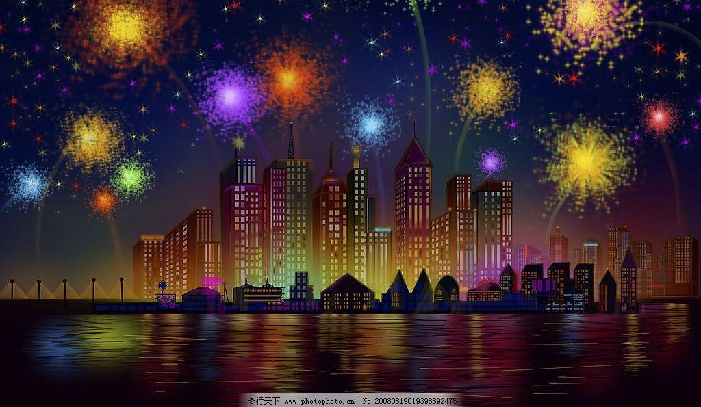 城市夜景手绘图片