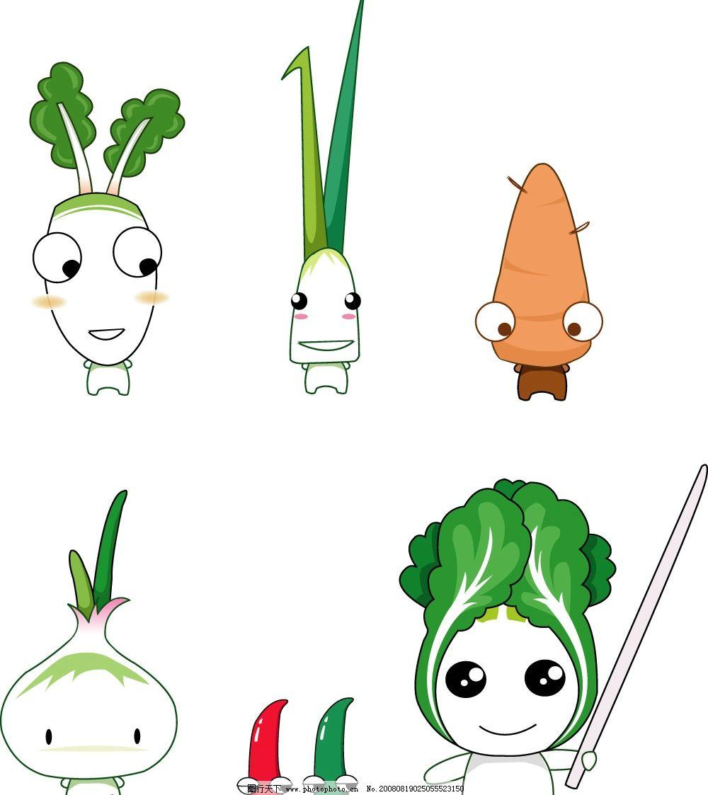 蔬菜宝宝 蔬菜 卡通 洋葱 白菜 辣椒 萝卜 山药 大蒜 生物世界 矢量图
