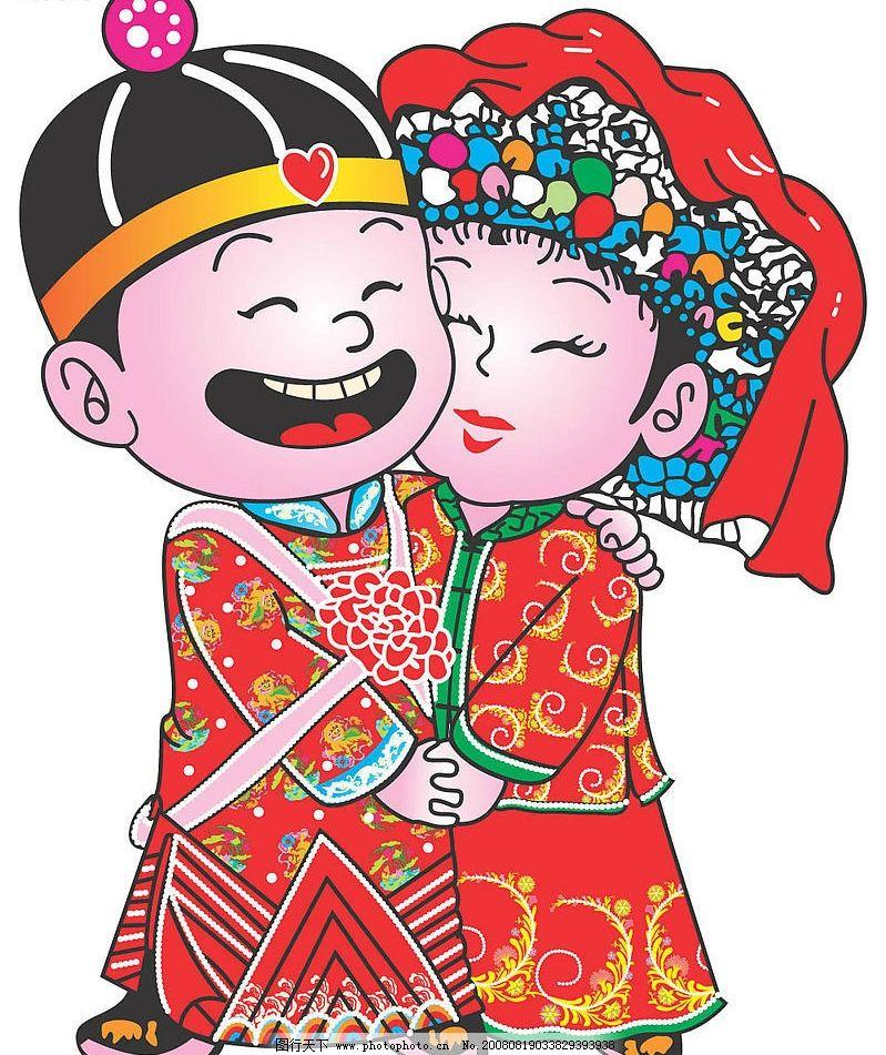 卡通新娘新郎图片