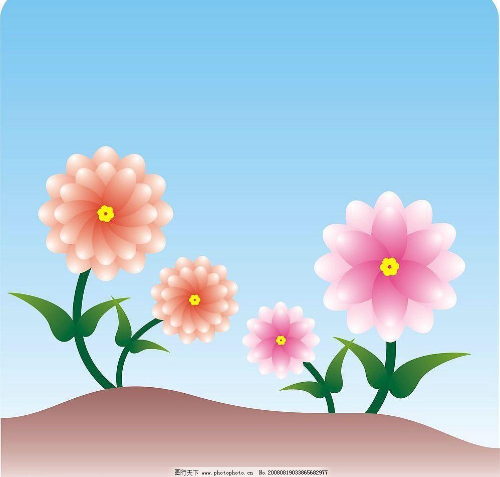 小花 花 渐变色 土黄 粉色 其他矢量 矢量素材 矢量图库 cdr