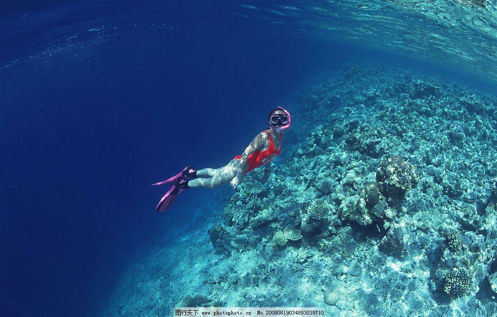 海底潜水 海底 神秘 潜水 美女 海洋 运动 水的天堂 自然景观 自然