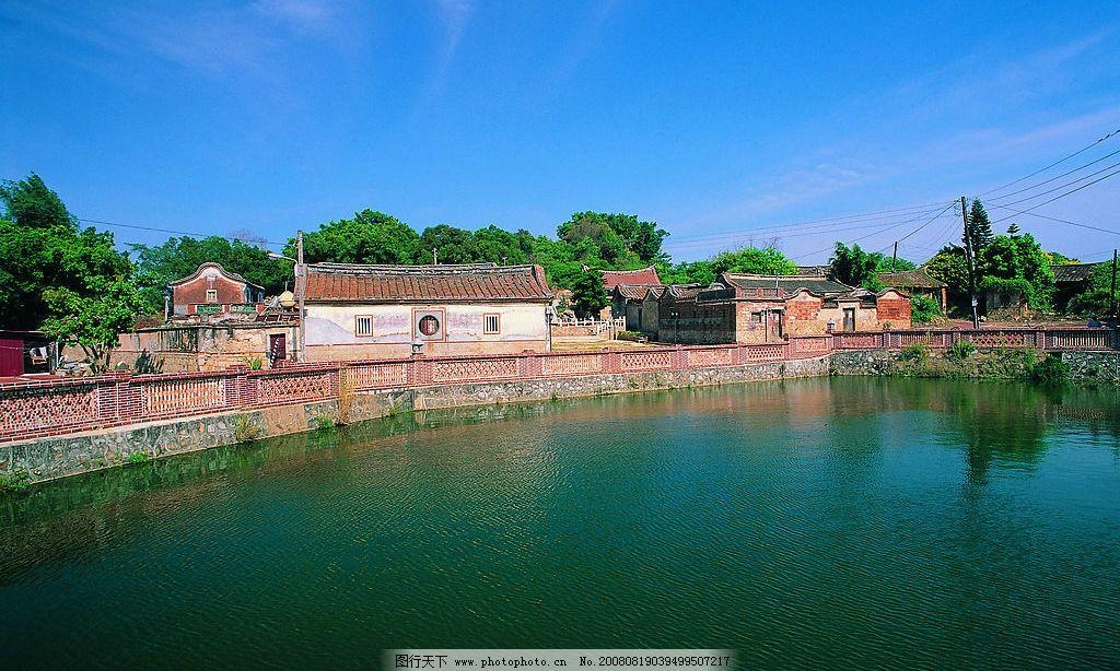民间古建筑01 河流 房屋 风景 田园 湖泊 水 建筑园林 建筑摄影