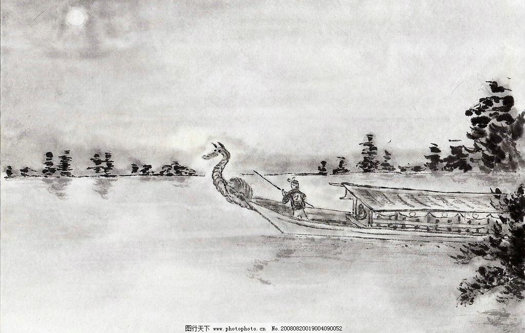 水墨山水 国画 绘画 特色 艺术 黑白 树 文化艺术 绘画书法-大千艺术特图片