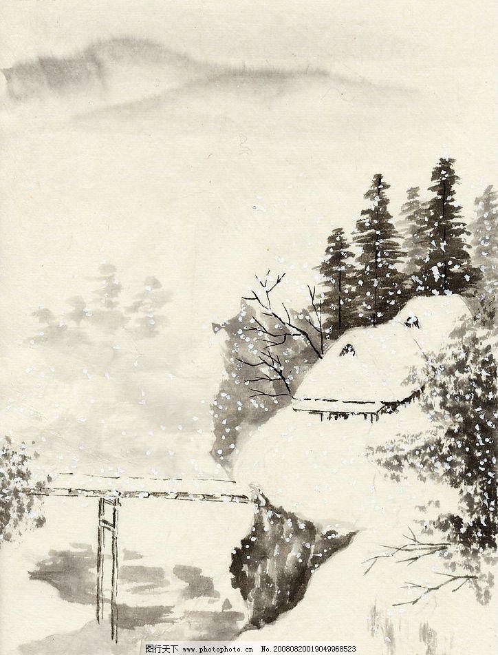 水墨风景 水墨 山水 国画 艺术 绘画 古典 树 山 吊桥 黑白 文化艺术