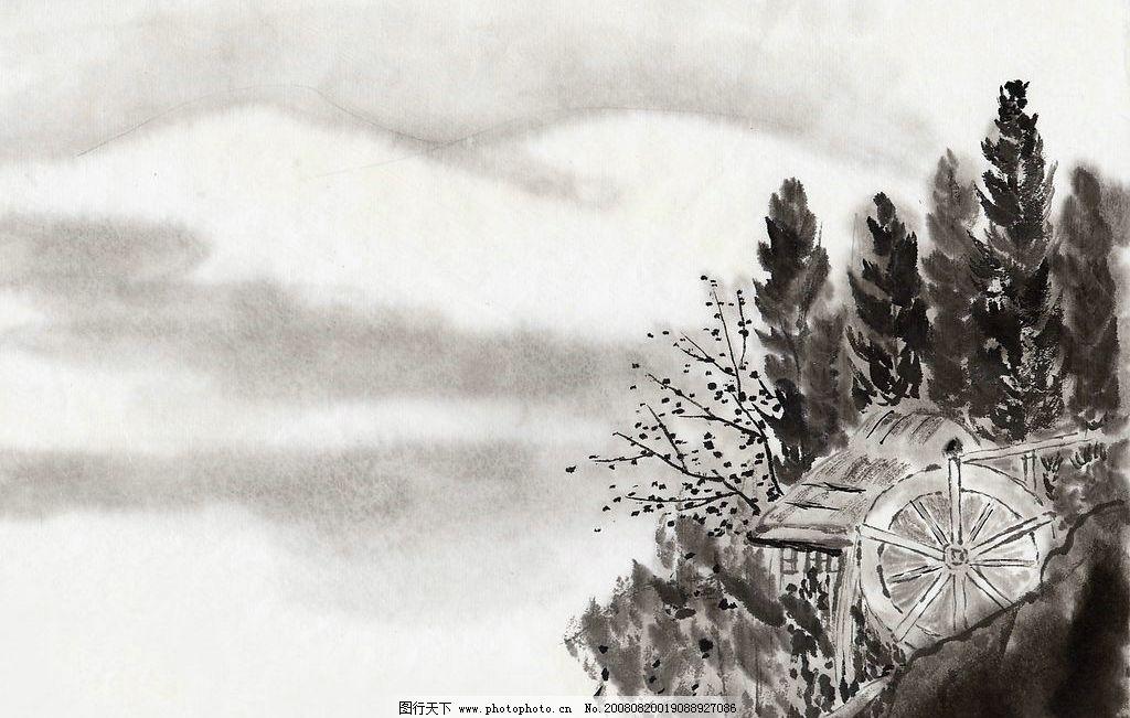 水墨山水 国画 绘画 水墨 特色 艺术 黑白 山水 远山 文化艺术 绘画-水墨图片