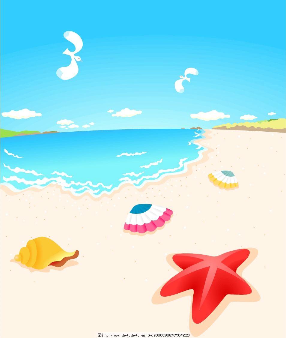海滩 沙滩 贝壳 海星 海鸟 自然景观 自然风景 海景矢量图 矢量图库 a