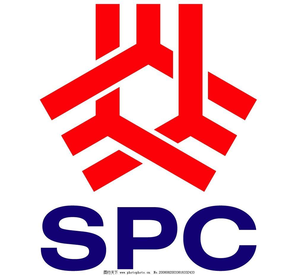 上海石化矢量logo图片图片