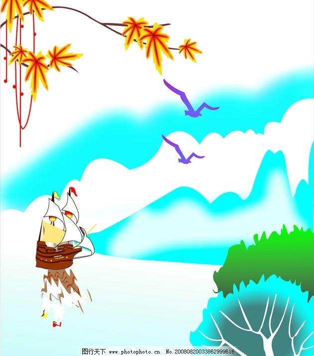 水天一色 枫叶 帆船 湖水 树 矢量 海鸥 其他矢量 矢量素材