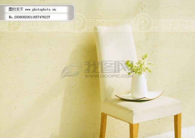 静物 静物特写 毛巾 墙 摄影 生活 室内 椅子 装饰 静物特写 花 桌子