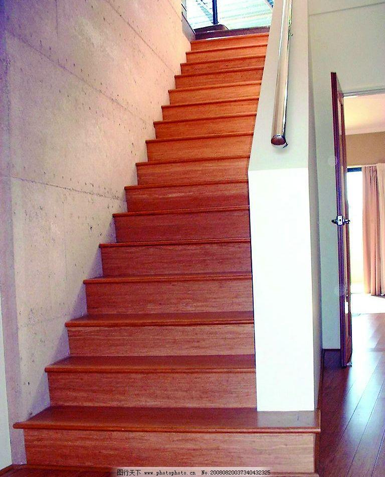 楼梯 竹木地板楼梯 扶手