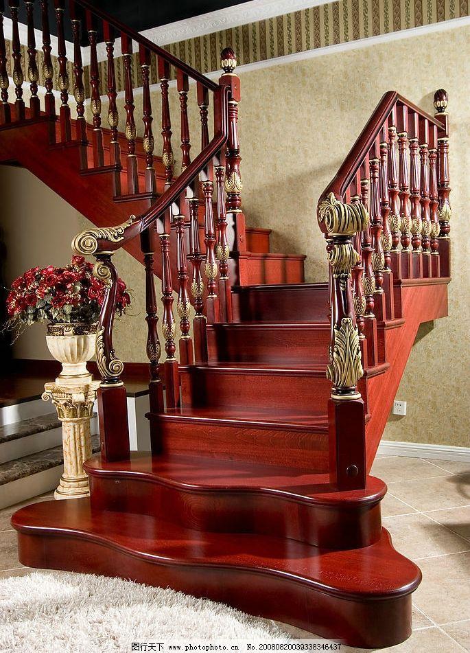 室内楼梯 豪华家居 实木楼梯 红色 地毯 花瓶 建筑园林 室内摄影 摄影